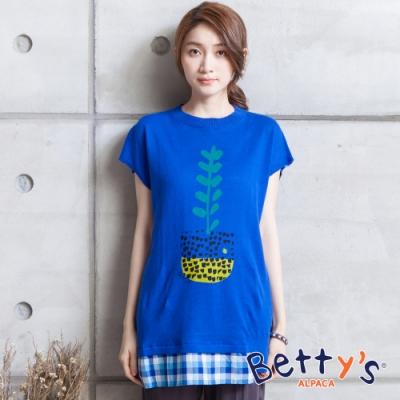 betty's貝蒂思 前印花後條紋拼接針織線衫(藍色)