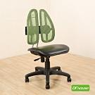 《DFhouse》勞倫斯-皮革坐墊專利椅背結構辦公椅-綠色 60*60*96-108