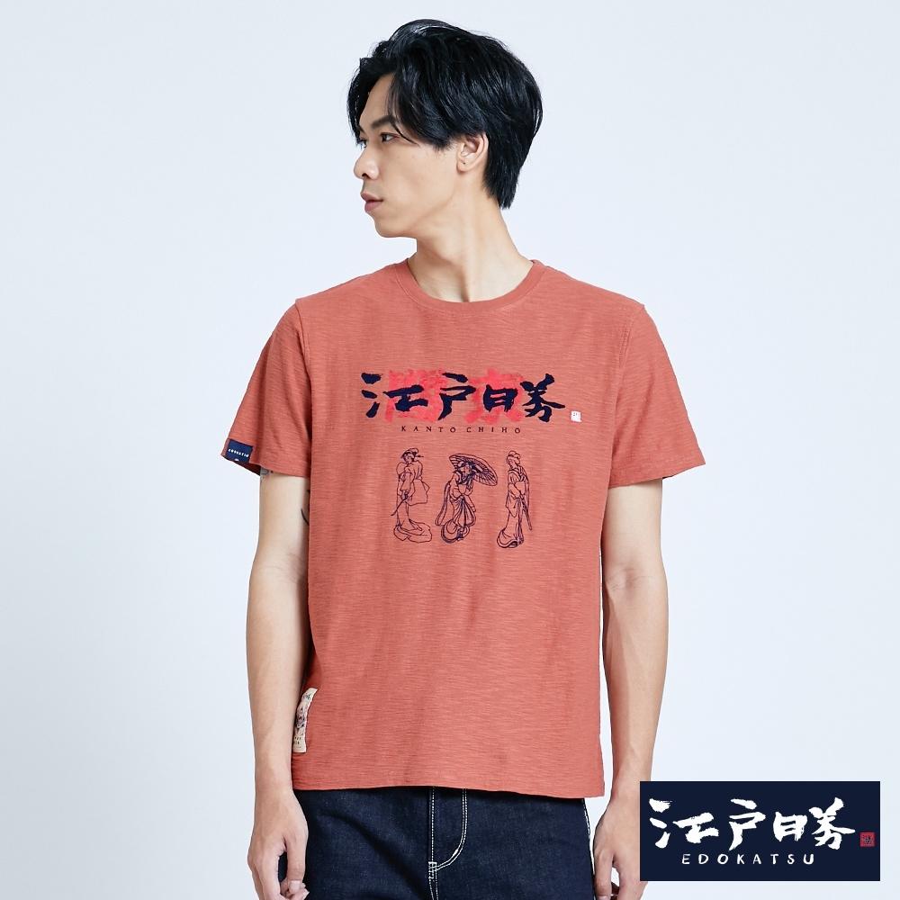 EDO KATSU江戶勝 關東印花短袖T恤-男-中灰桔