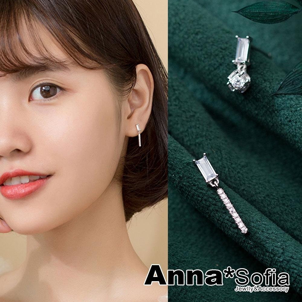 【3件5折】AnnaSofia 方鋯垂柱鑽球 不對稱925銀針耳針耳環(銀系)
