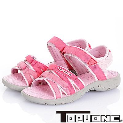 (雙11)TOPUONE 舒適輕量減壓防滑休閒涼鞋童鞋-粉