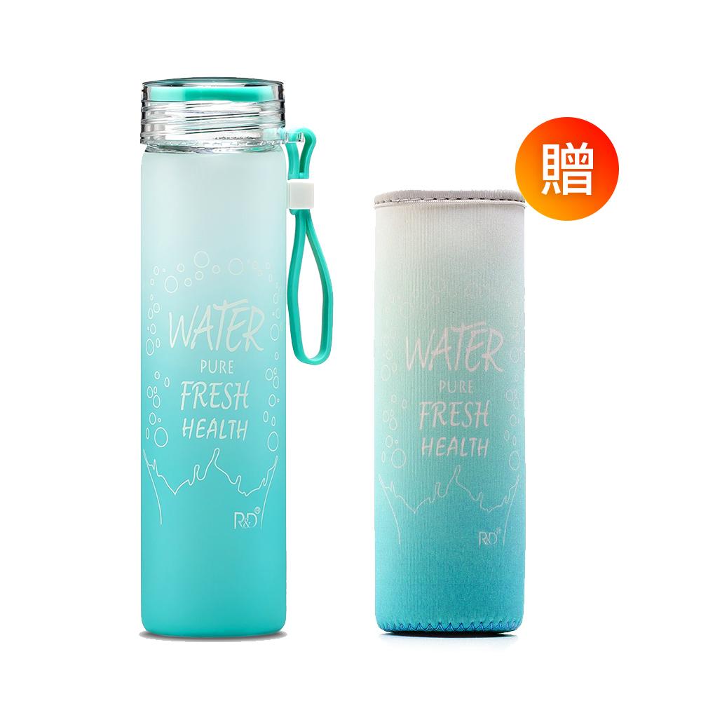 royal duke超冰涼玻璃水瓶410ml-漸層水藍(贈布套)