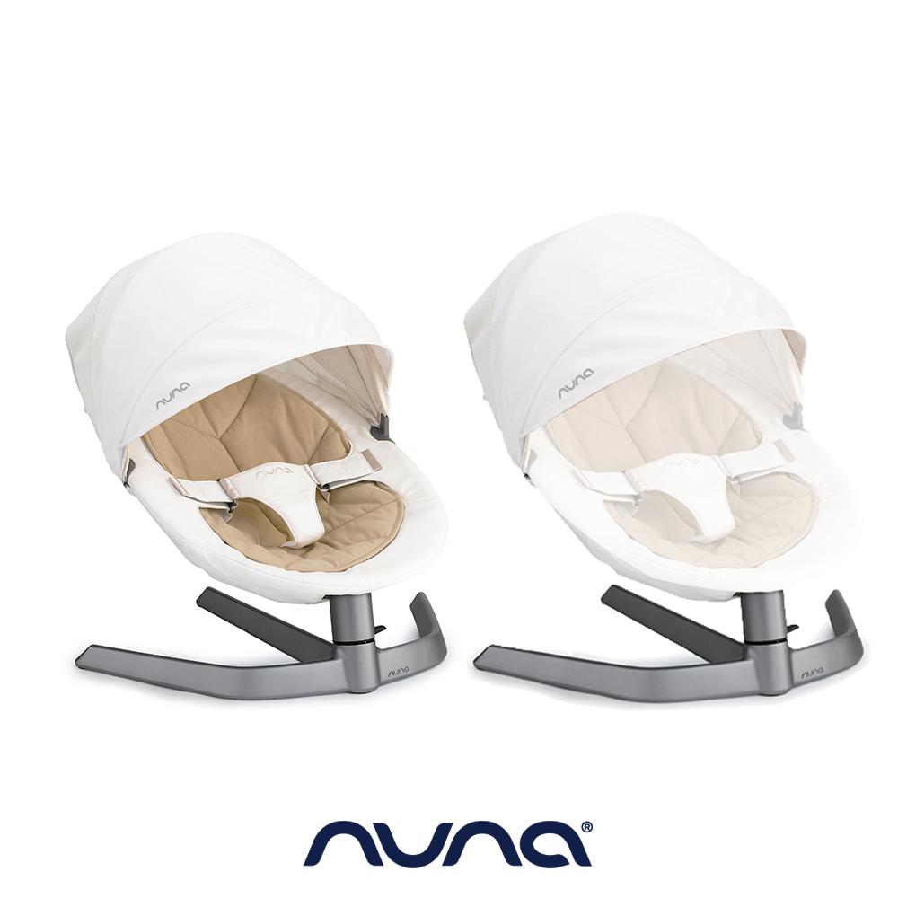 荷蘭 nuna-Leaf專屬頂篷蚊帳(深灰/米白)