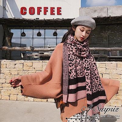 A-Surpriz 東大門豹紋厚織長版圍巾(粉)