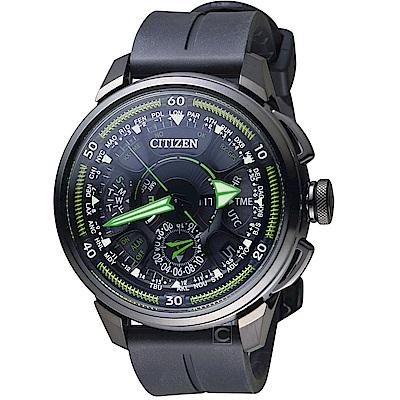 CITIZEN 星辰 星際能量衛星定位光動能鈦金屬男錶(CC7005-16E)-黑X綠