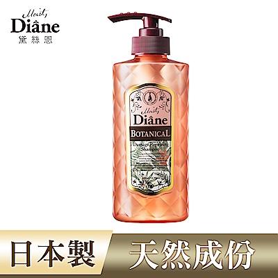 Moist Diane黛絲恩 清透植萃修護洗髮精480ml