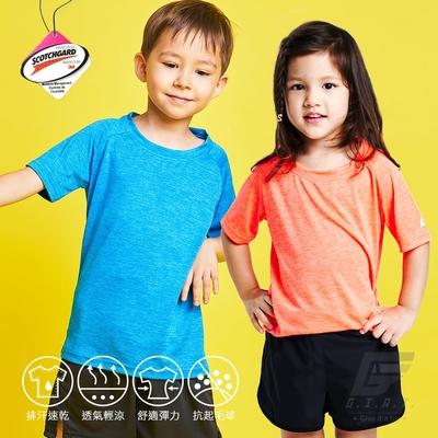 GIAT台灣製兒童花紗透氣速乾排汗運動衣