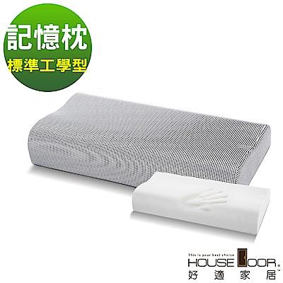 House Door 好適家居 吸濕排濕布親水性涼感釋壓記憶枕-標準工學型(1入)