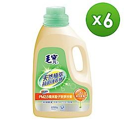毛寶天然植萃PM2.5洗衣精2.2KGx6入/箱