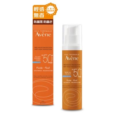 Avene雅漾 全效極護輕透防曬液(無香)SPF50+ 50ml