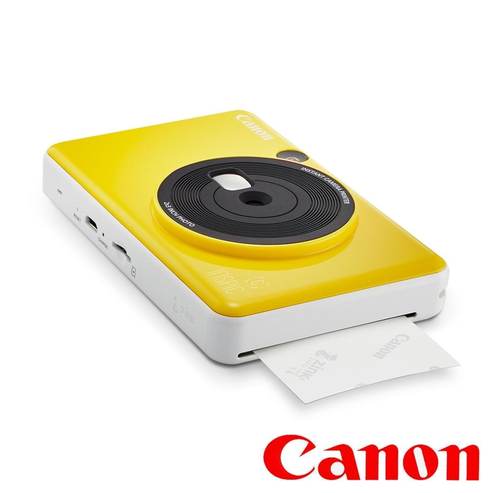 Canon iNSPiC [C] CV-123A 即拍即印相印機(黃色)