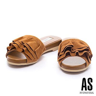 拖鞋 AS 浪漫活潑荷葉邊純色羊麂皮低跟拖鞋-棕
