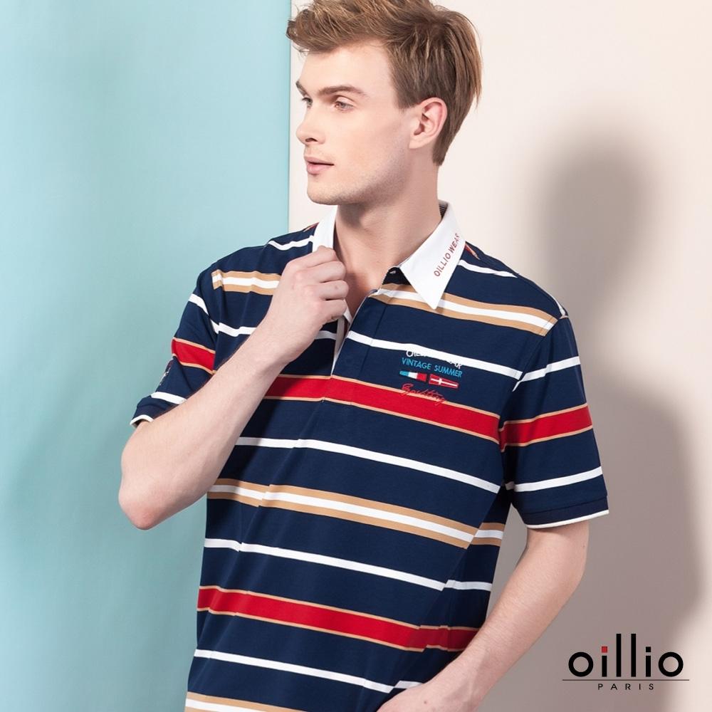 oillio歐洲貴族 男裝 短袖POLO衫 全棉彈力 襯衫領設計 質感條紋 藍色