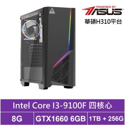 華碩H310平台[雷焰特警]i3四核GTX1660獨顯電玩機