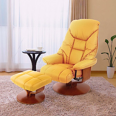 Sun Pin_Hamiltion漢米敦伯爵半厚牛皮躺椅+腳凳-酪黃