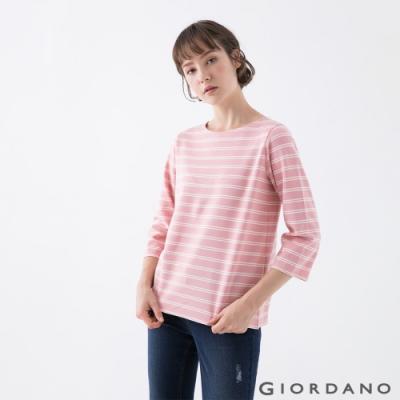 GIORDANO  女裝簡約厚磅七分袖T恤 - 82 莓紅/仿古白