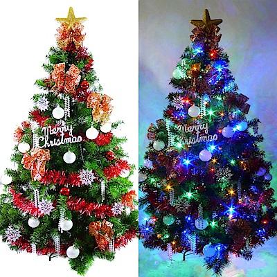 摩達客 7尺豪華版綠聖誕樹+白五彩蝴蝶結系飾品+100燈LED燈彩光2串(附控制器)