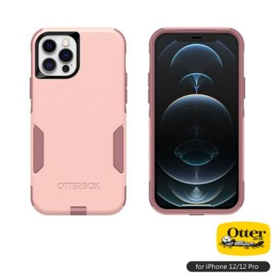 OtterBox iPhone 12/12 Pro (6.1吋)專用 雙層防摔吸震手機保護殼-Commuter通勤者系列■粉