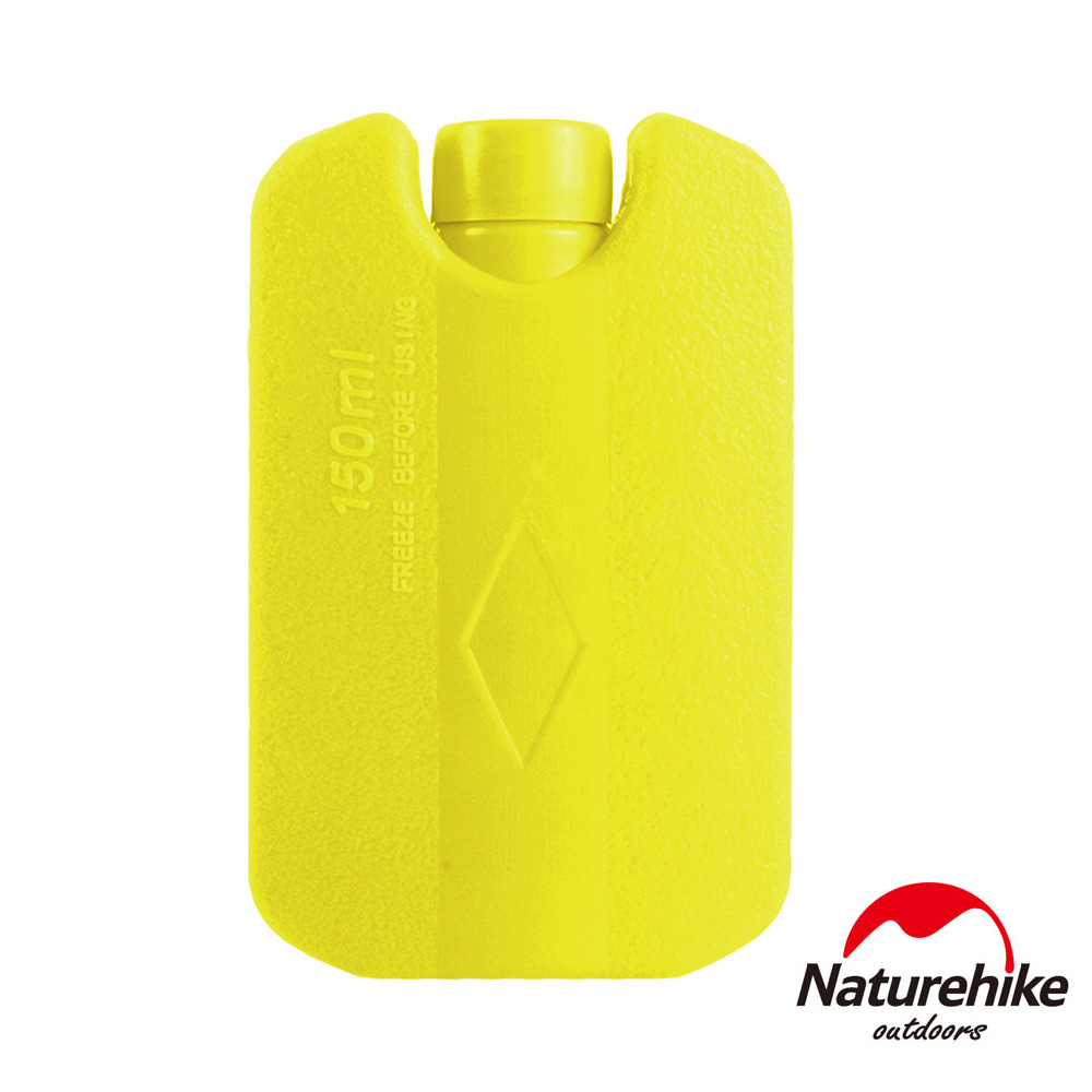 Naturehike 亮彩迷你環保冰盒冰磚 3入組 黃色-急