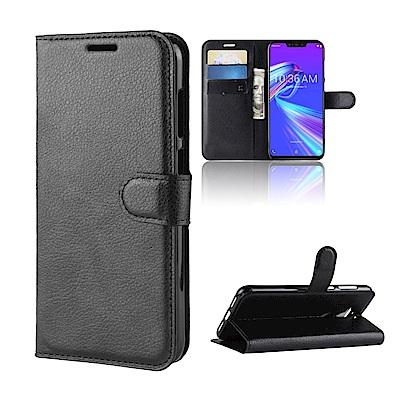 PKG Razer Phone2 雷蛇2皮套-經典皮套系列-黑色