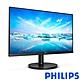 PHILIPS 241V8 24型 IPS窄邊框電腦螢幕 支援HDMI product thumbnail 1