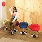 BuyJM 絨布南瓜造型化妝椅/圓椅-DIY