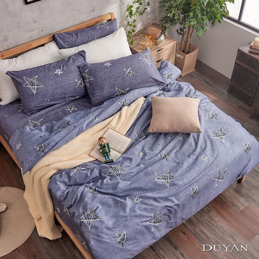 DUYAN竹漾 MIT 天絲絨-單人床包兩用被套三件組-牛仔星星