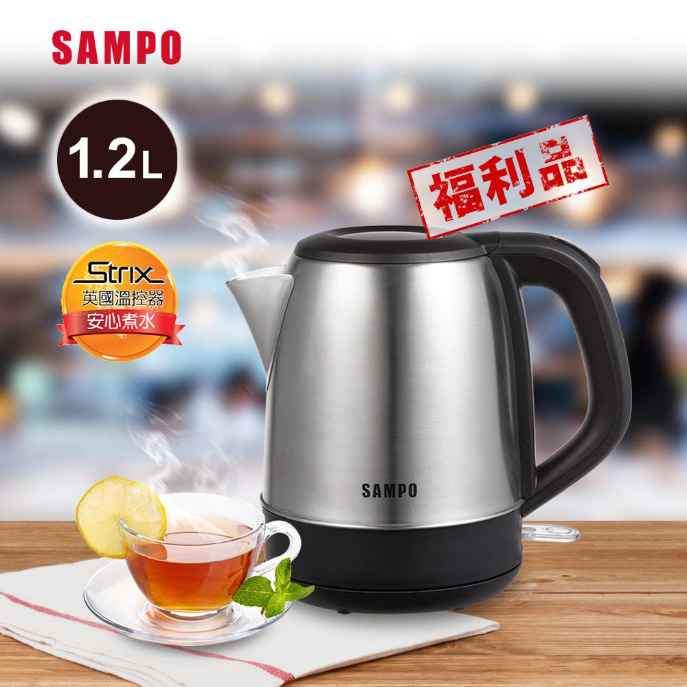 SAMPO聲寶 1.2L不鏽鋼快煮壺 KP-SD12S(福利品)
