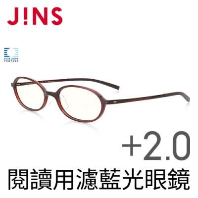 JINS 閱讀用濾藍光老花眼鏡+2.00 (AFRD18A051)