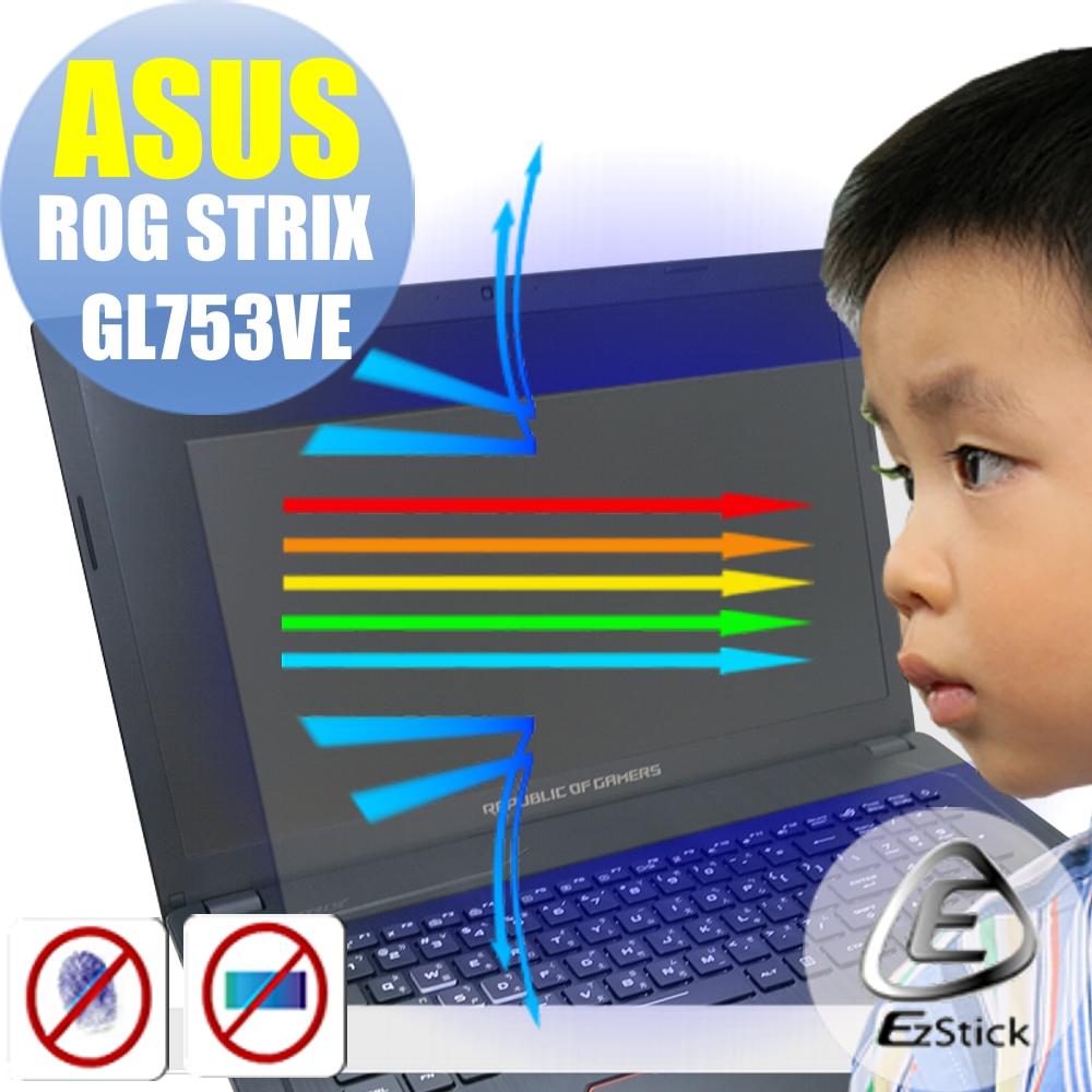 EZstick ASUS ROG STRIX GL753 專用 防藍光螢幕貼