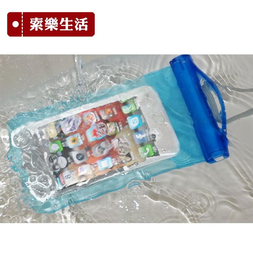 可觸控手機防水夾鏈密封袋.5.5吋內海邊潛水水中拍照觸控式手機防水袋防水套台灣製造