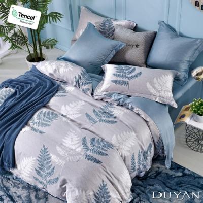 DUYAN竹漾-100%頂級萊塞爾天絲-雙人加大床包三件組-拾光幽夢