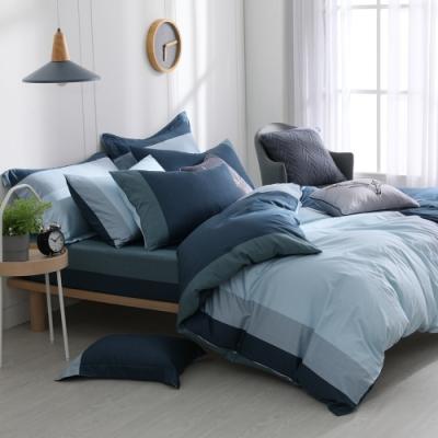 OLIVIA 羅伯特 藍 標準單人床包兩用被套三件組  200織精梳純棉 台灣製