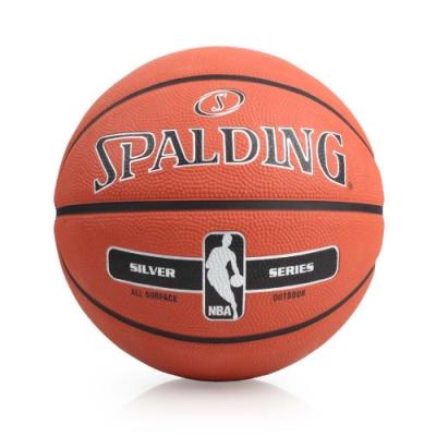 SPALDING 銀色NBA-Rubber #6 橘黑銀