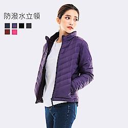 101原創 防潑水立領刷毛保暖羽絨外套-女-紫_0