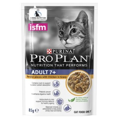 PRO PLAN 冠能熟齡貓7+嫩雞主食餐包85g (PW14085)-24包/2盒