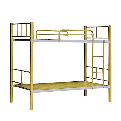 文創集 羅伯時尚3尺鐵製單人雙層床台(不含床墊)-94x193.5x166cm免組