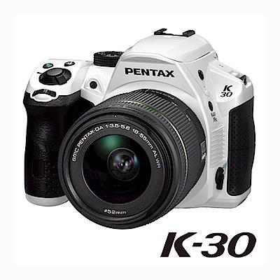 【福利品】PENTAX K30+DA18-55WR 防水鏡組(公司貨)