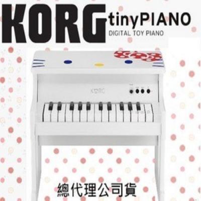 [時時樂限定]KORG Tiny Piano 迷你25鑑電鋼琴/白色/Hello Kitty造型款