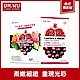 DR.WU超級食物膠囊面膜15入(松露+卡姆果+銀杏+ 魚子+巴西莓-各種口味3PCS) product thumbnail 1