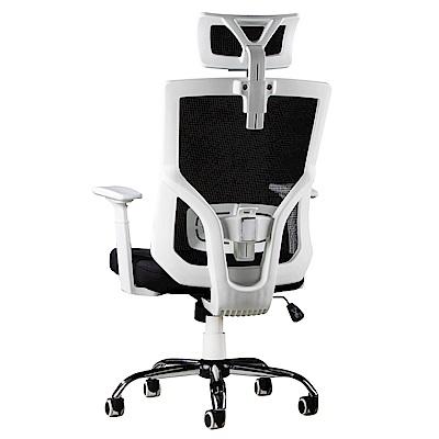 【STYLE 格調】美歐美學舒緩脊椎人體工學電腦椅/辦公椅