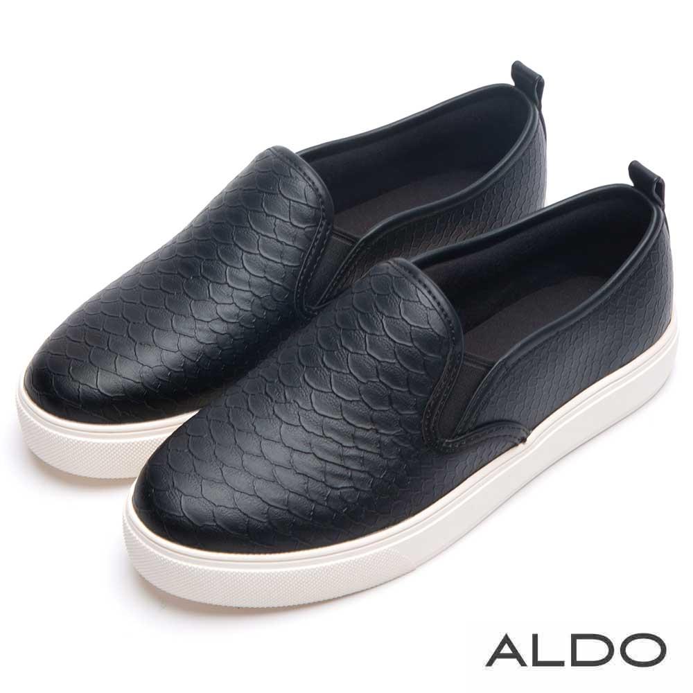 ALDO 原色蛇紋彈性鬆緊帶式厚底休閒鞋~尊爵黑色
