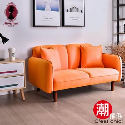 C est Chic_Latitude 北緯23.5 °N布質沙發(Orange) W119*D70*H65 cm