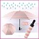 【生活良品】8骨自動摺疊反向晴雨傘-條紋款海軍紋粉紅色 product thumbnail 1