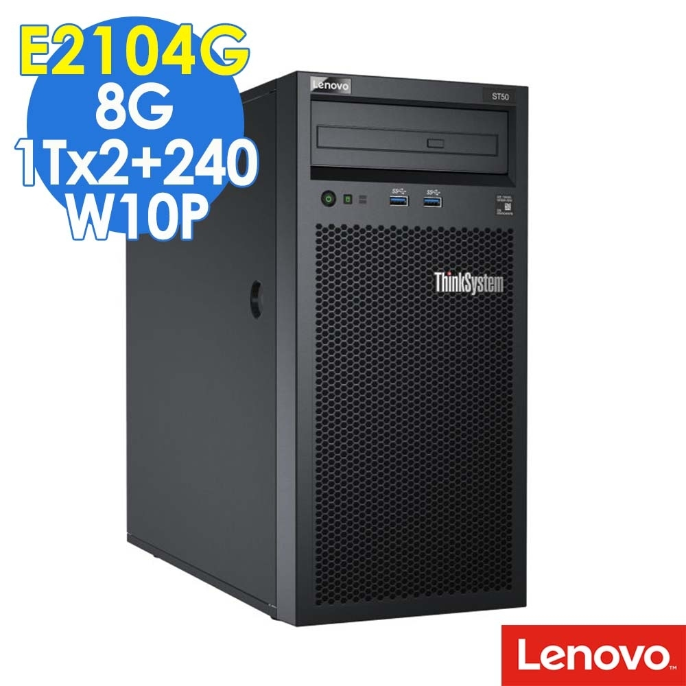 LENOVO ST50 E2104G/8G/240SSD+1TBx2/WIN10P