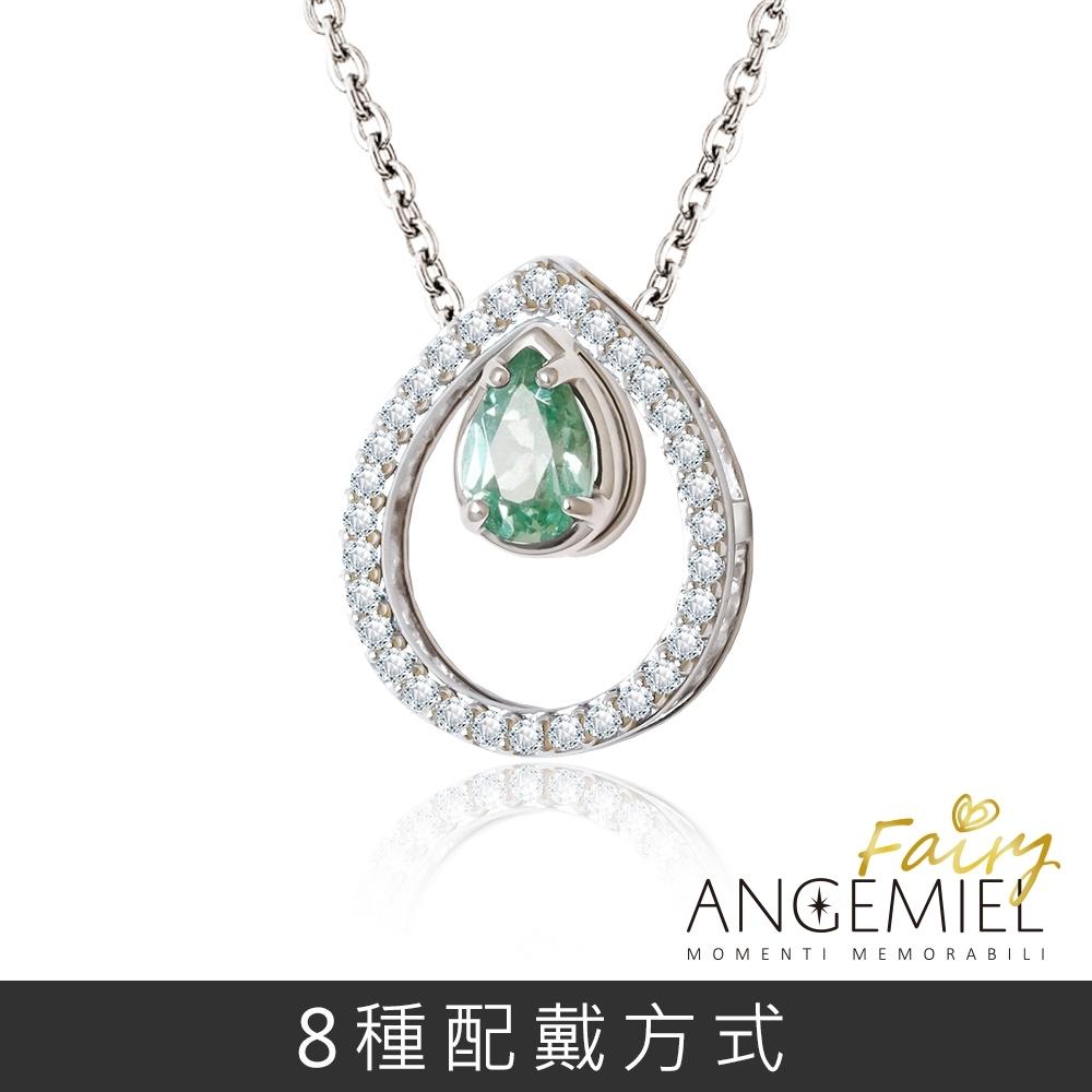 Angemiel 925純銀項鍊 Fairy精靈-美滿 套組