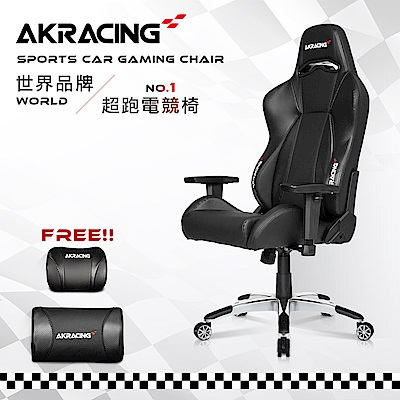 AKRACING_超跑電競椅旗艦款-GT68 NINJA