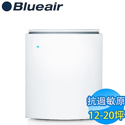 瑞典Blueair 12-20坪 抗PM2.5過敏原經典i系列空氣清淨機 490i