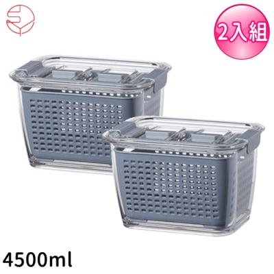 日本霜山 透明蔬果冰箱收纳瀝水保鮮盒(附蓋)2入組-灰色4500ml