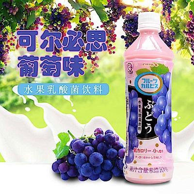 可爾必思 葡萄乳酸菌飲料(500mlx24入)